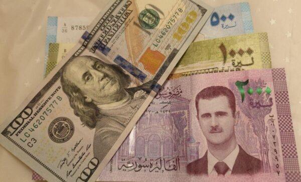 الليرة السورية 600x362 - آخر أسعار العملات مقابل الليرة السورية والتركية.. وبيان مرتقب لوزير الصناعة التركي - Mada Post