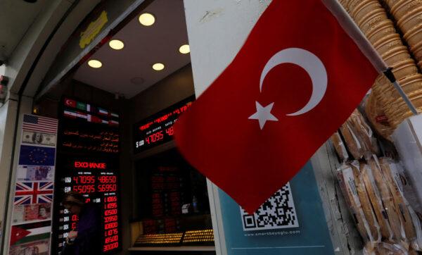 التركي 1 600x362 - برنامج اقتصادي جديد في تركيا هذه تفاصيله - Mada Post