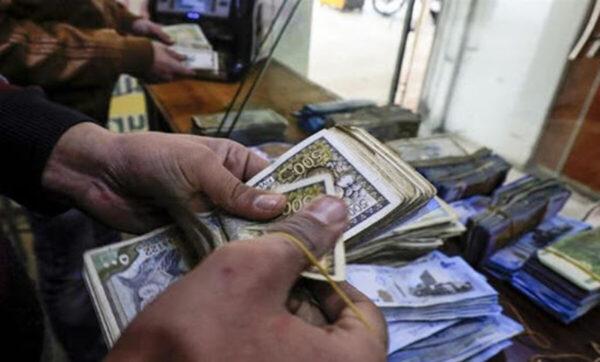 الليرة السورية تعبيرية 1 600x362 - تغيرات جديدة في أسعار العملات والذهب في سوريا وتركيا - Mada Post