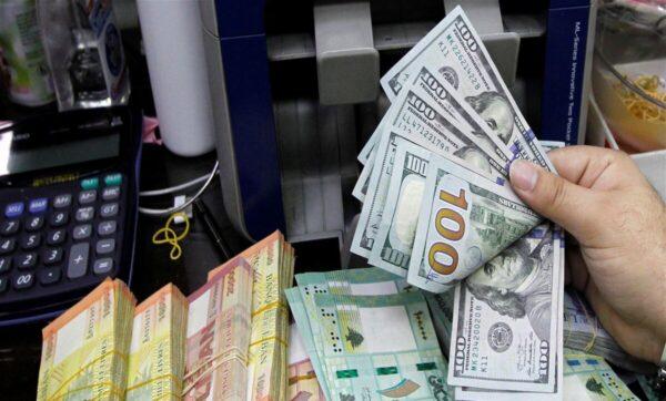 ارتفاع جديد في أسعار العملات مقابل الليرة السورية 03 11 2020