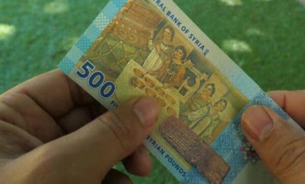1 600x362 - تحسن بسيط في سعر الليرة السورية مقابل العملات والذهب 26 11 2020 -
