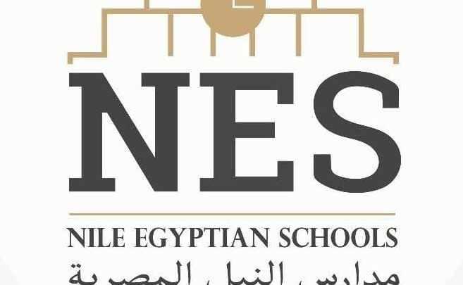 مدارس النيل الدولية: ملتزمون بما ستقره الدولة بشأن الامتحانات