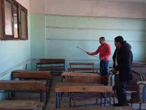 التعليم تطهير وتعقيم الفصول والمنشأت التعليمية