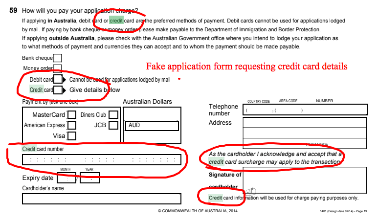 Fake job application form