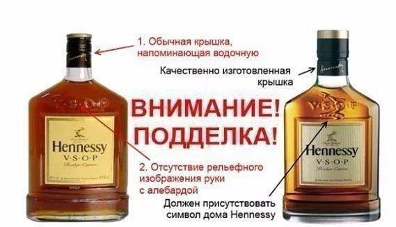 100-3 | Как отличить настоящий элитный алкоголь от подделки