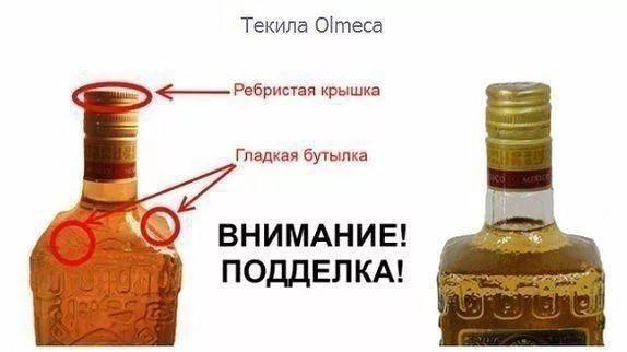 105 | Как отличить настоящий элитный алкоголь от подделки
