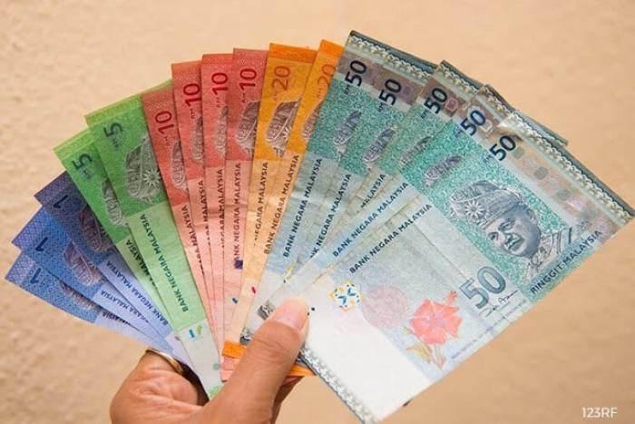 Mata Uang dan Bahasa Malaysia