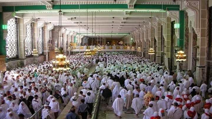 Sa'i Merupakan Rukun Haji yang Keempat