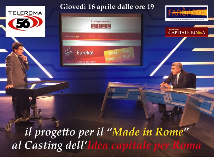 Made in Rome a Teleroma 56