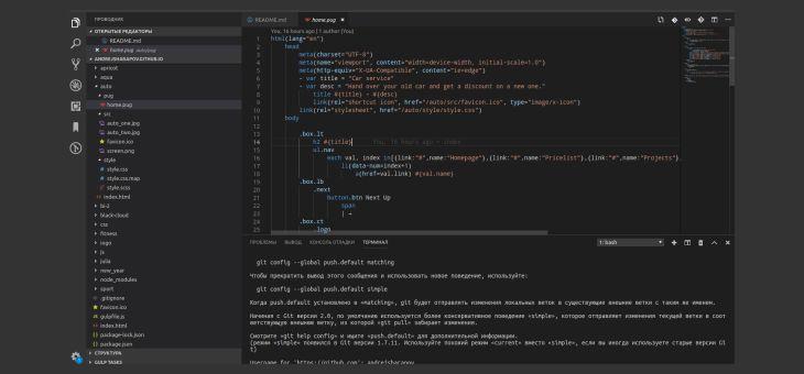 Как работать с pug в vs code?