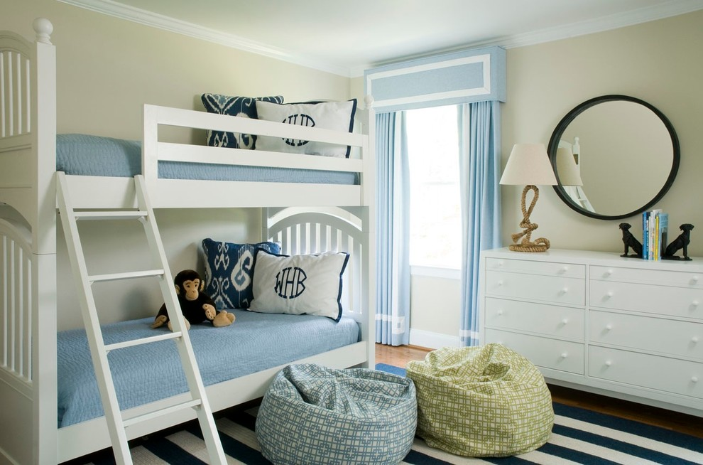 Blue And Beige  Boy Room
