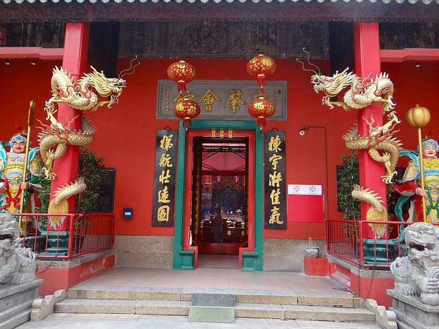 Temple chinois Kuala lumpur Markgeneva
