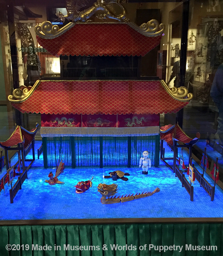Model of a Vietnam puppet show where the puppets would actually float on water.