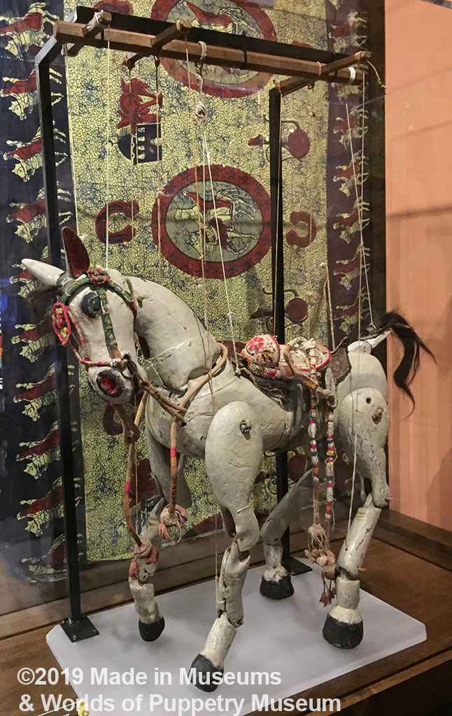 Horse marionette from Myanmar