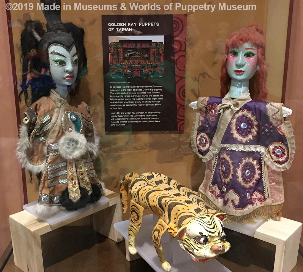 Taiwan puppets