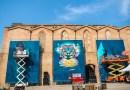 Meeting of Styles 2017 – Show Live Graffiti les 24 et 25 Juin à la Casa Musicale