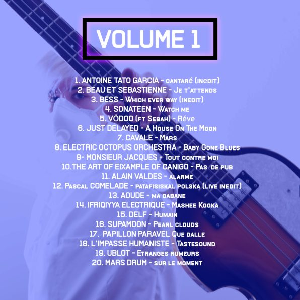 volume 1 Compilation I Got The Blouse