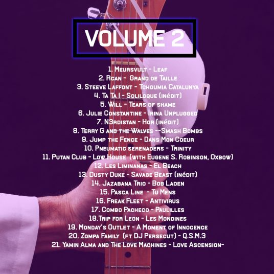 volume 2 Compilation I Got The Blouse