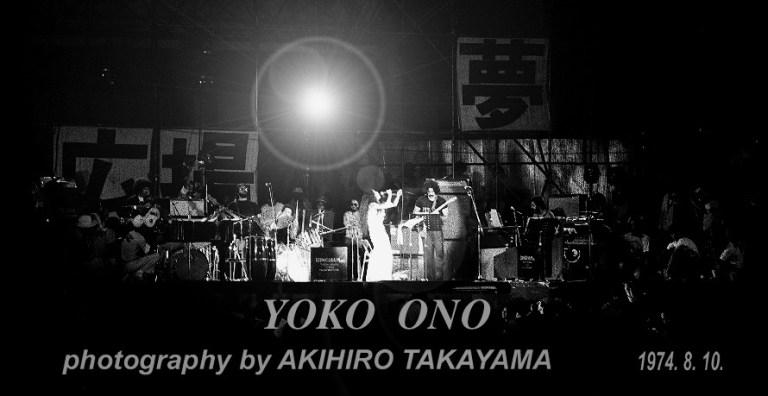 YokoJapanTour1974