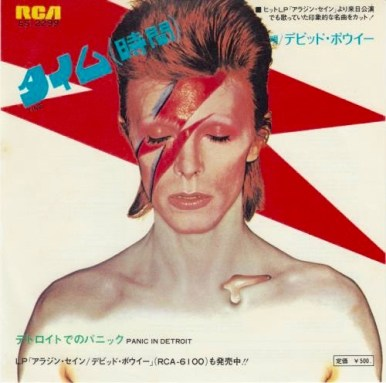 DAVID_BOWIE_TIME-168548