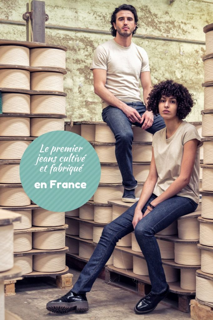 Le premier jeans made in France en lin. Interview de Davy DAO. Mademoiselle Coccinelle, blog mode éco responsable