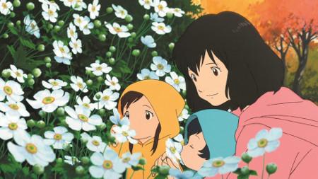 Ame et Yuki