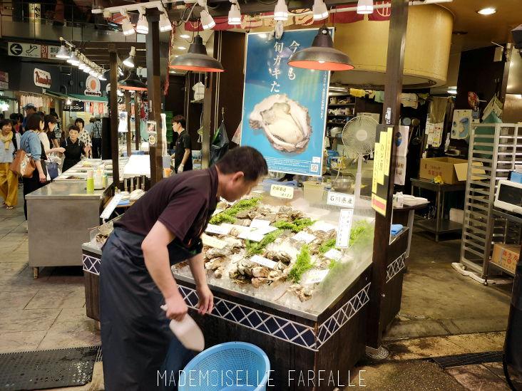 marché Ômichô Kanazawa