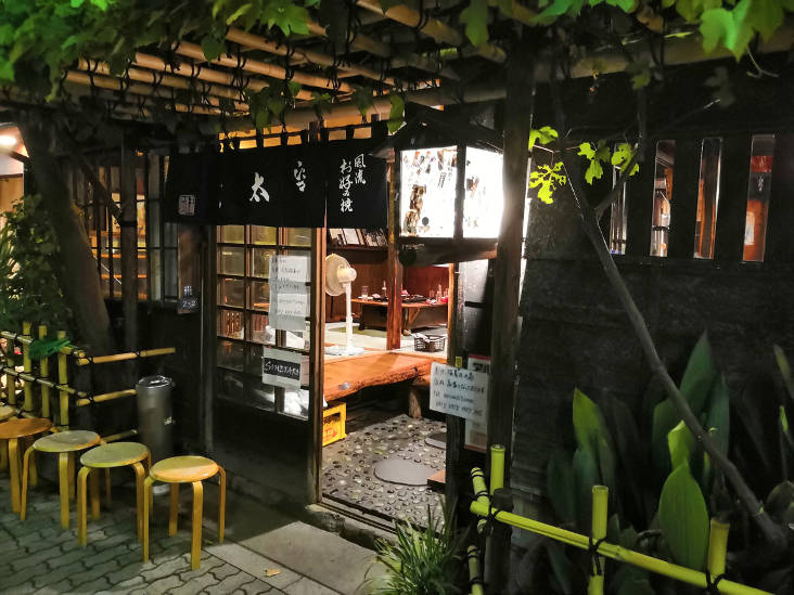 Sometarō Tokyo