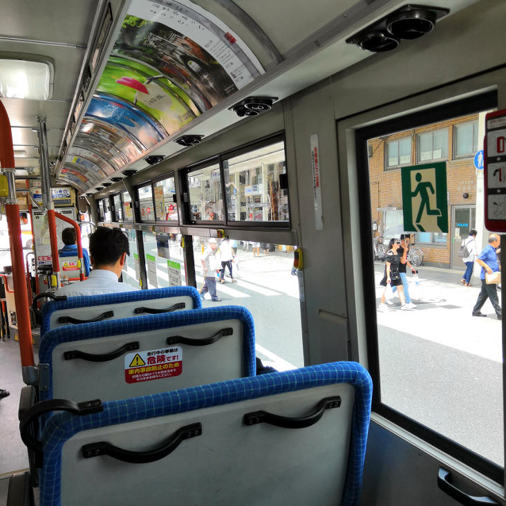 Bus Osaka