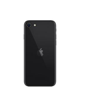 İPHONE SE (2020)