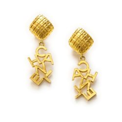 Vintage Chanel Logo Clip Earrings, Gold Plated Metal