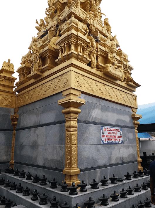 Kotilingeshwara temple-2.png