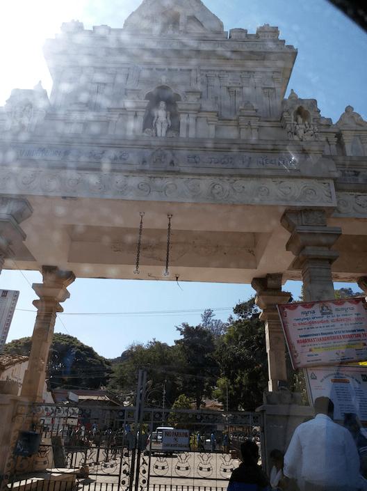 entrance gate-Bahubali temple.png