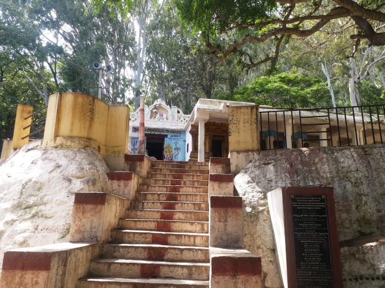 Antargange temple, kolar