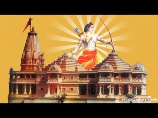 Ram-Temple