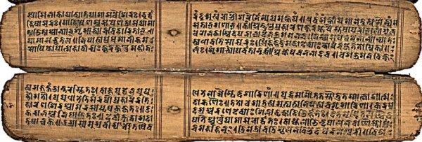 Vyasa Sahithya