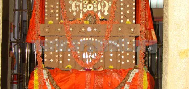 Sri Vadeendrateertharu