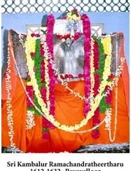 Sri Kambaluru Ramachandra Theertharu
