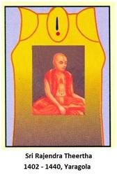 Sri Rajendra Theertharu