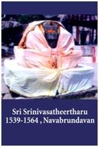 Sri Srinivasa Theertharu