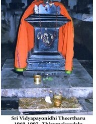 Sri Vidya Payonidhi Theertharu