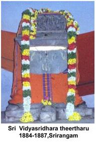 Sri Vidya Sridhara Theertharu
