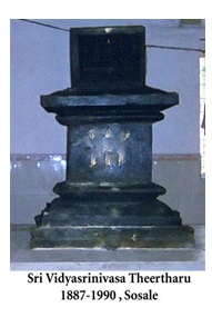 Sri Vidya Srinivasa Theertharu