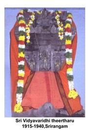 Sri Vidya Varidhi Theertharu