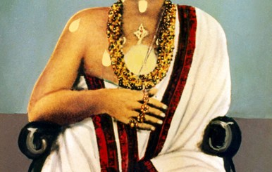 Sri Ibharampura Appavaru