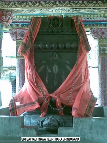 Sri Satyabhinava Theertharu