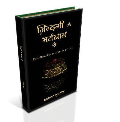 book-cover-3d