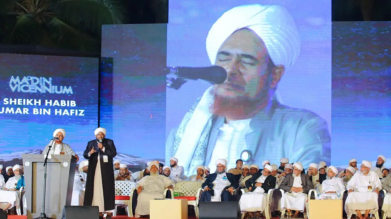 Sheik Habib Umer bin Hafiz in Ma'din Vicennium Grand Conference, Malappuram, India