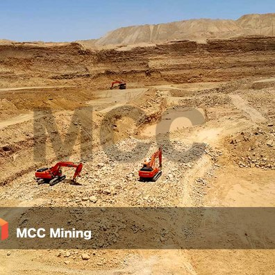 Rock phosphate mine in south Egypt