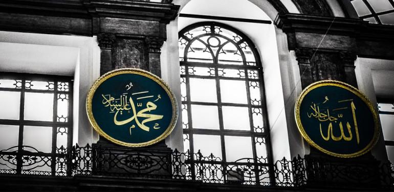 allah-muhammad